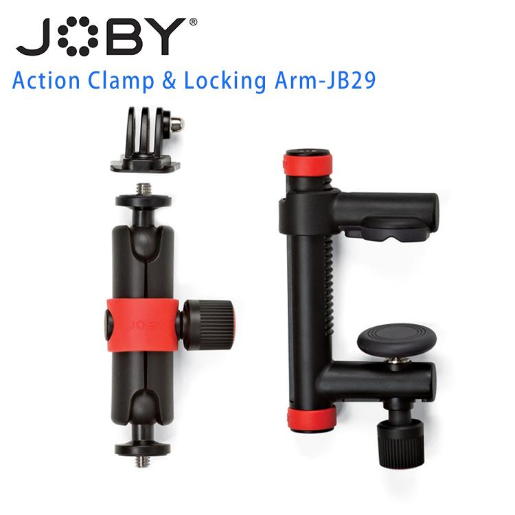JOBY 攝影鎖臂夾具 Action Clamp&Locking Arm-JB29