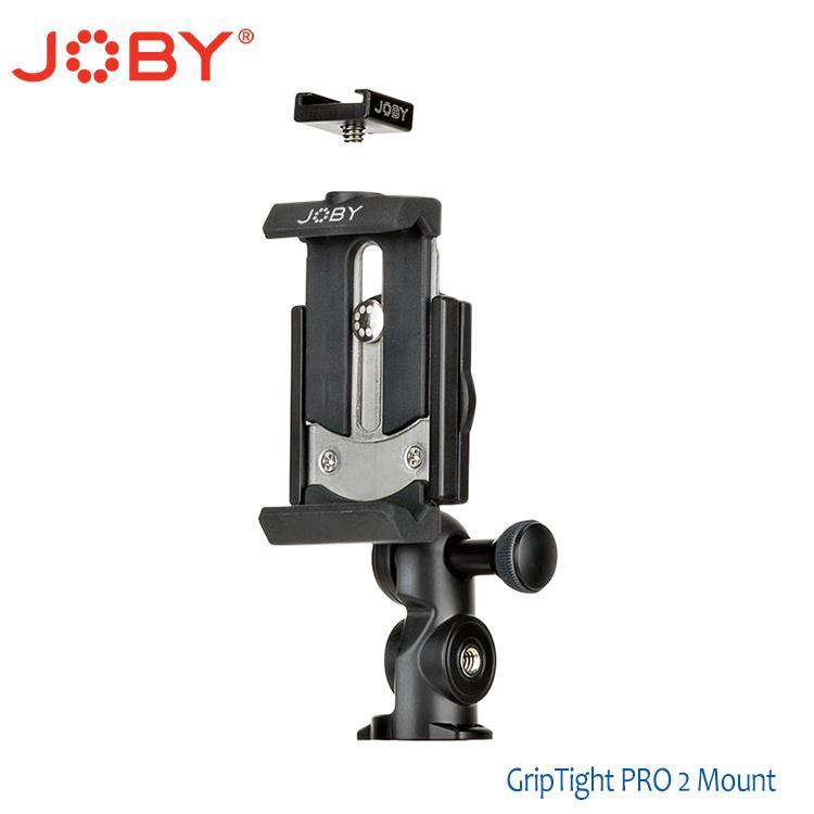 JOBY 直播攝影 Pro 2 手機夾(JB39) GripTight PRO 2 Mount
