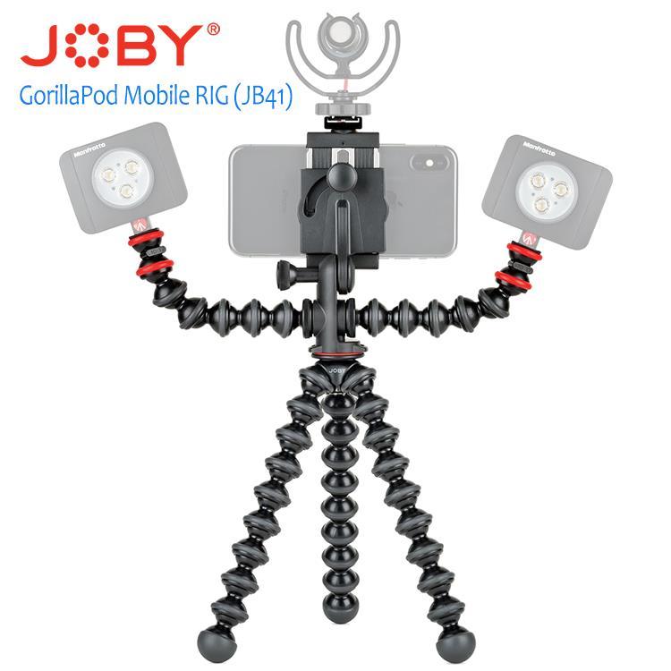 JOBY 手機直播攝影組(JB41) GorillaPod Mobile RIG