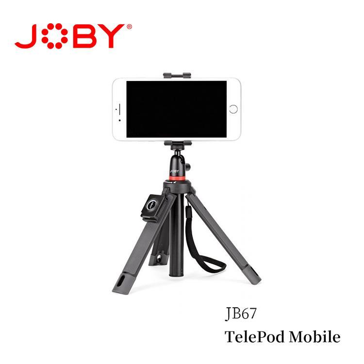 JOBY 延長桿腳架(手機用)(JB67) TelePod Mobile