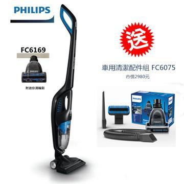 買就送【PHILIPS 飛利浦】PowerPro Duo 2合1 手持直立式吸塵器 FC6169