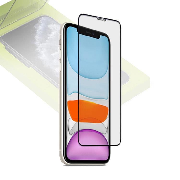 PureGear普格爾 滿版鋼化玻璃保護貼(黑邊)+專用手機托盤組合(iPhone專用)