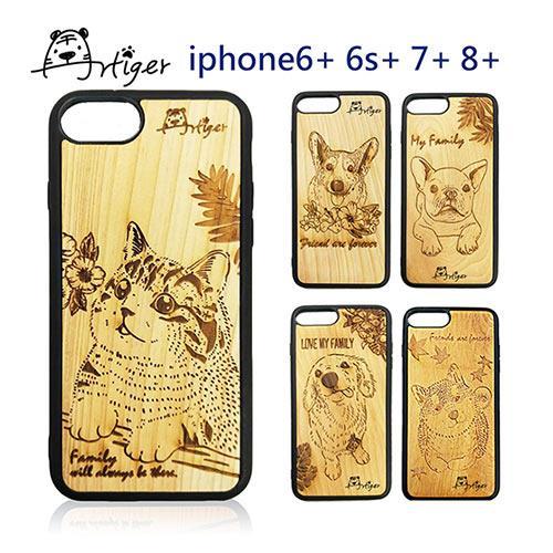 Artiger-iPhone原木雕刻手機殼-家寵系列(iPhone6Plus~8Plus)