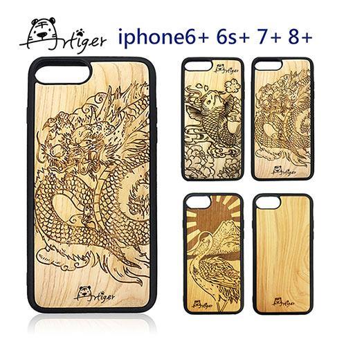 Artiger-iPhone原木雕刻手機殼-神話系列(iPhone6Plus~8Plus)