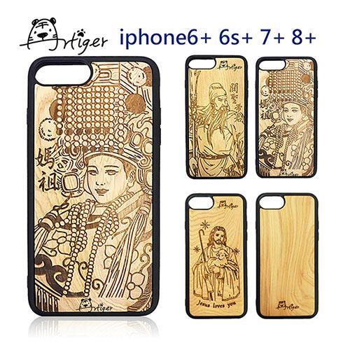 Artiger-iPhone原木雕刻手機殼-神明系列1(iPhone6Plus~8Plus)