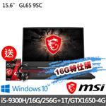 msi微星 GL65 9SC-048TW 15.6吋 i5-9300H 電競筆電(16G特仕版)