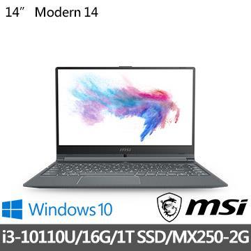 msi微星 Modern 14 A10RB-829TW 14吋 i3-10110U 創作者筆電