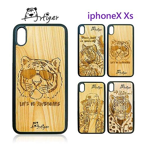 Artiger-iPhone原木雕刻手機殼-老虎系列(iPhoneX Xs)
