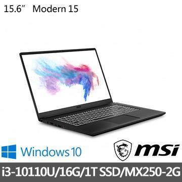 msi微星 Modern 15 A10RB-041TW 15.6吋 i3-10110U 創作者筆電