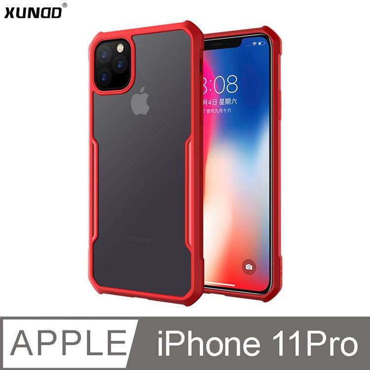 XUNDD 甲蟲系列 IPHONE 11 Pro 防摔保護軟殼 (幸運紅)