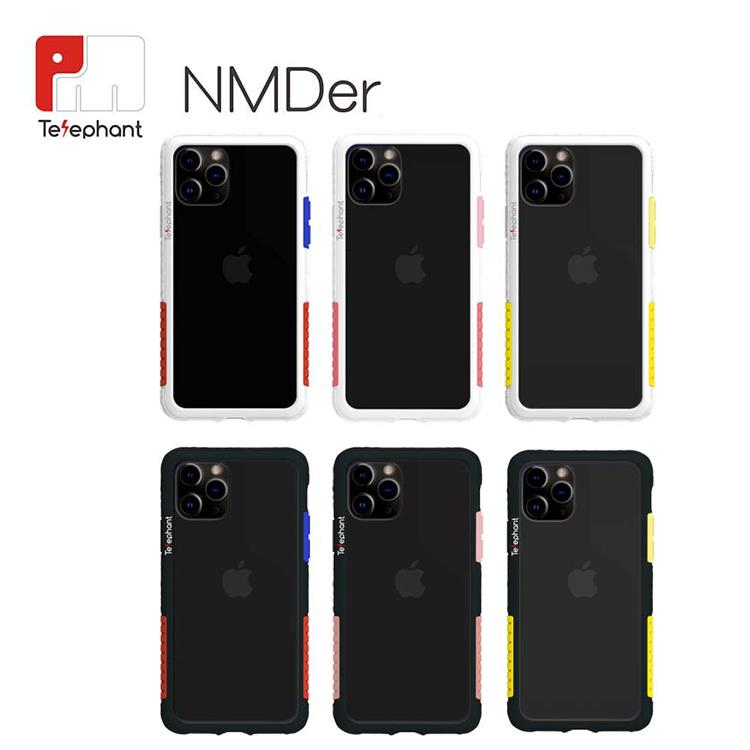 【Telephant 太樂芬】 iPhone 11 Pro NMDer 抗污防摔邊框  (白框)