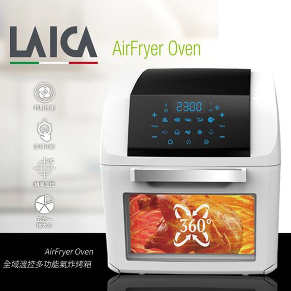 買就送 【LAICA 萊卡】全域溫控多功能氣炸鍋-豪華全配版 (HI9300)