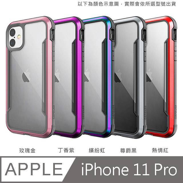 X-Doria 刀鋒極盾系列 iPhone 11 Pro 保護殼