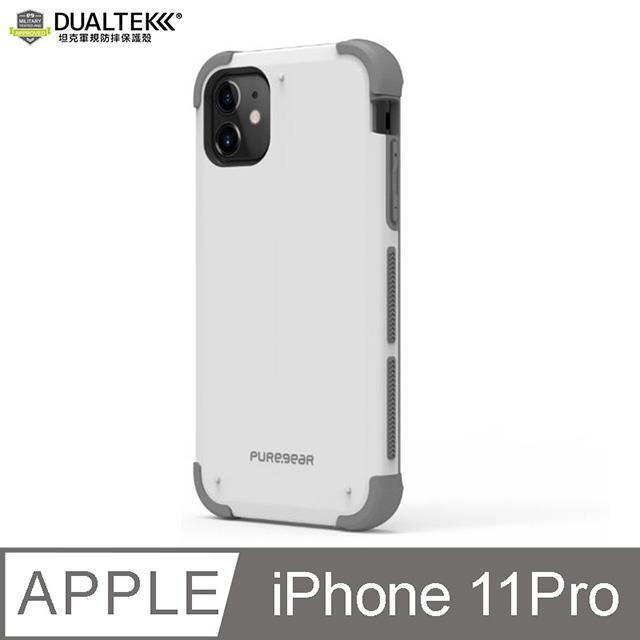 Puregear DUALTEK坦克保護殼 iPhone 11 Pro (極地白)