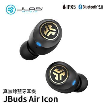 Jlab JBUDS AIR ICON藍牙5.0真無線耳機