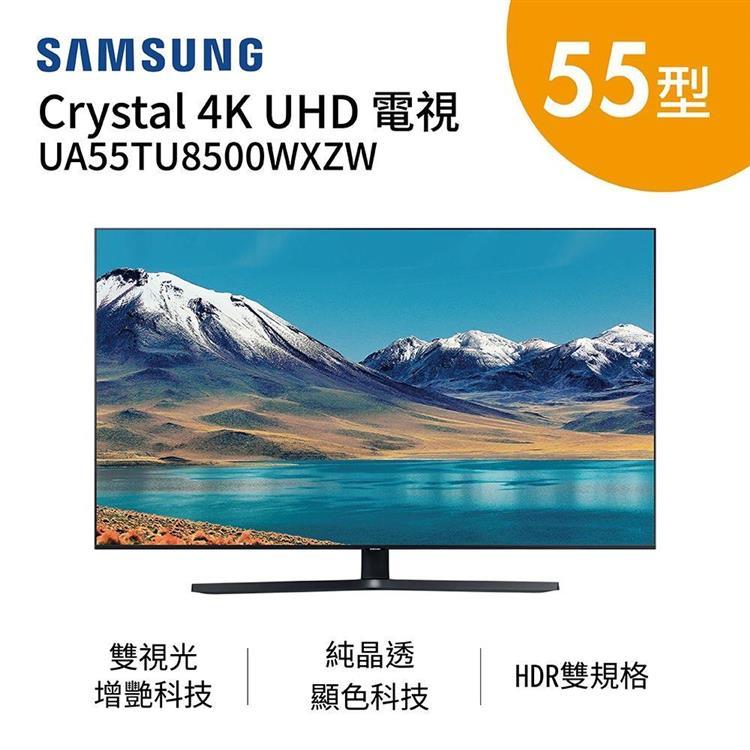 SAMSUNG 三星 55吋 Crystal 4K UHD 電視 UA55TU8500WXZW