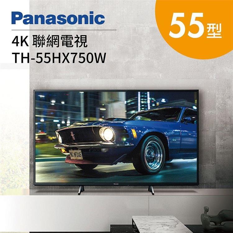 PANASONIC 國際 55吋 4K 聯網電視 TH-55HX750W