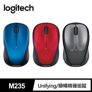 羅技M235無線滑鼠(紅)-3色