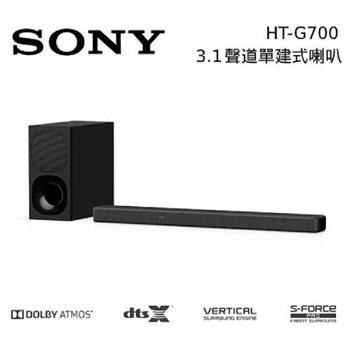SONY HT-G700 家庭劇院 3.1 聲道 Dolby Atmos 聲霸 SOUNDBAR