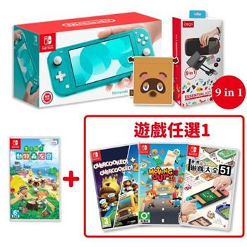 Nintendo 任天堂 Switch Lite主機(藍綠)+動物森友會+遊戲x1+束口袋+ 9合1