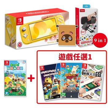 Nintendo 任天堂 Switch Lite主機(黃色)+動物森友會+遊戲x1+束口袋+ 9合1