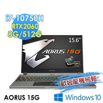 GIGABYTE技嘉 AORUS 15G KB 15.6吋 i7-10750H 8G 電競筆電