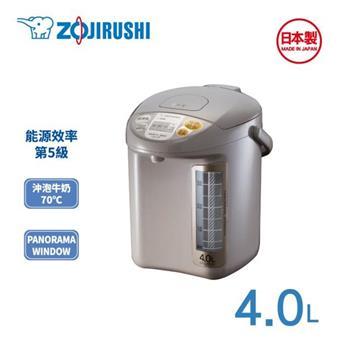 【ZOJIRUSHI 象印】**4公升**寬廣視窗微電腦電動熱水瓶(CD-LPF40)