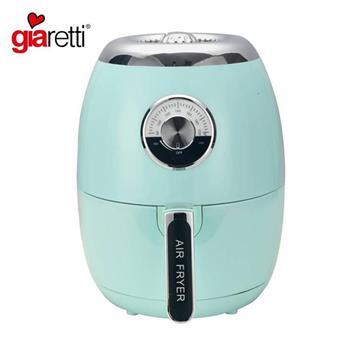 【Giaretti】健康免油陶瓷氣炸鍋-蒂芬妮綠 (GT-A3)