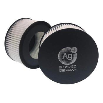 日本 IRIS 除蟎機IC-FAC2 (大拍)銀離子HEPA過濾網-2入(CF-FHK2)