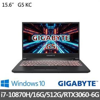 GIGABYTE技嘉 G5 KC 15.6吋 i7-10870H 16G 電競筆電