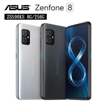 ASUS ZenFone 8 ZS590KS 8G/256G ※送自拍桿+支架+內附保護殼※