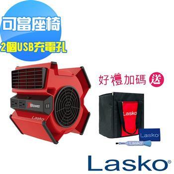 【美國 Lasko】赤色風暴渦輪風扇 X12900TW