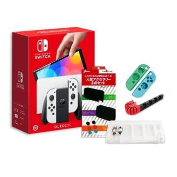 任天堂 Switch OLED款式主機(白色) +CYBER三合一主機包+8入卡夾收納盒+保護貼+手把充電座+送手把矽膠套