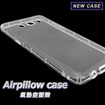 Sony Xperia 10 II TPU 防摔氣墊空壓殼