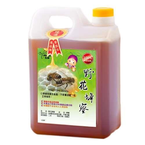 【客錸】優選台灣野花蜂蜜3000g x1