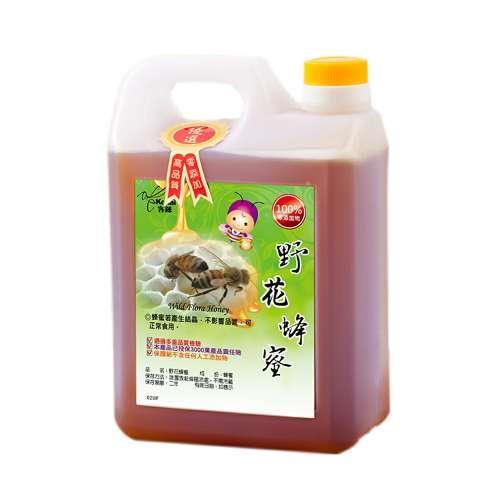 【客錸】優選台灣野花蜂蜜1800g x1