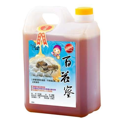 【客錸】優選台灣國產百花蜜3000g x1