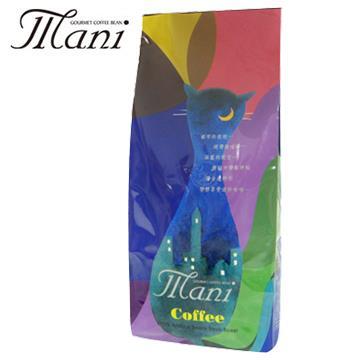 瑪尼Mani哥倫比亞有機咖啡(一磅) 450g