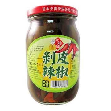 阿煥伯-剝皮辣椒(350g)_A012001