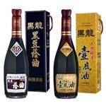 黑龍特級黑豆蔭油(清油)+壺底油料理組(600mlx2瓶)