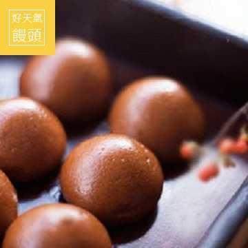 【好天氣饅頭】 黑糖口味(6入/袋± 110g)