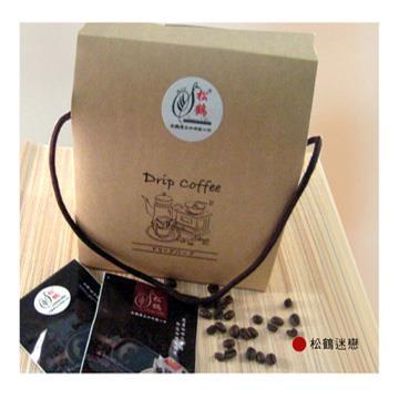 【戀松鶴】松鶴迷戀100%台灣種植掛耳濾泡咖啡(30包入/每包10g±5%)