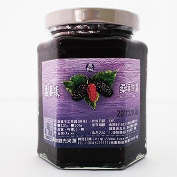 【桑葚緣】桑葚手工果醬 300g *1