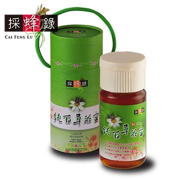 【採蜂錄】優選台灣百草花蜜禮盒(700g x1)