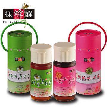 【採蜂錄】優選台灣蜂蜜禮盒組(700g x2)