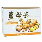 【金彩堂】薑母茶 15包/盒 (五盒)