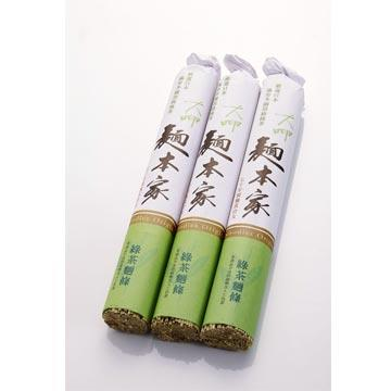 【大呷麵本家】 綠茶麵條450g/包x2