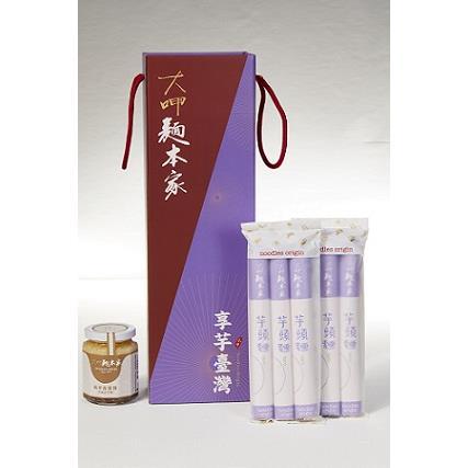 【大呷麵本家】享芋台灣禮盒