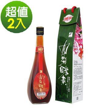 鴻旗-鳳梨酵素(500cc/ 瓶,共二瓶)_A022006