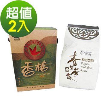 鴻旗-香椿茶(15入/盒,共二盒)_A022009